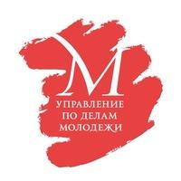 Логотип Управление по делам молодежи города Владивостока