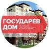 ЖК Государев дом   (форум)