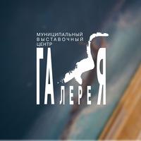 Логотип ВЦ Галерея. Выставки в Ижевске