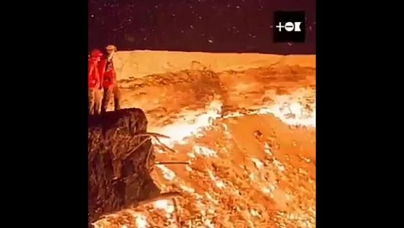 Газовый кратер Дарваза - вечный огонь в песках пустыни.
