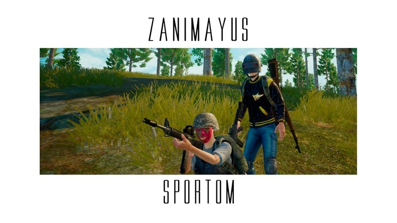 ZANIMAYUS SPORTOM