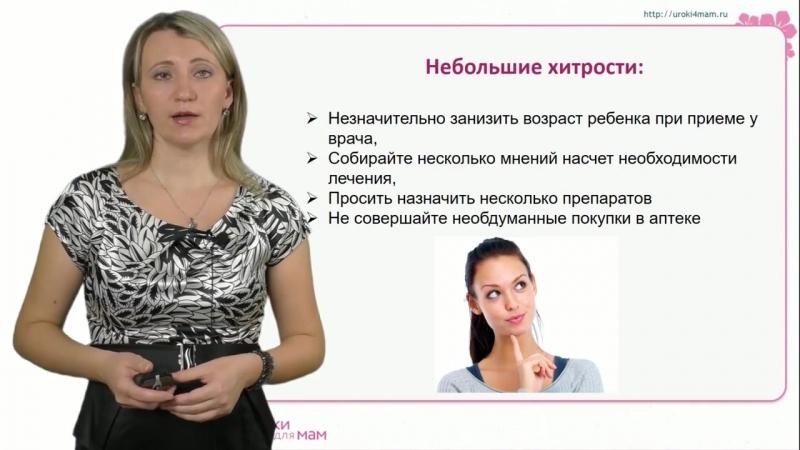 Какие лекарства можно при кормлении грудью
