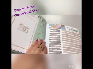 Альбом Ручной Работы для мальчика!