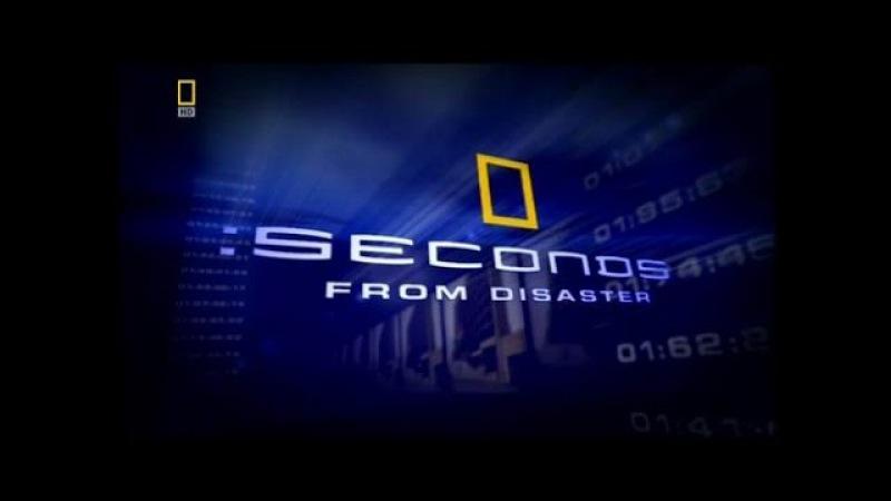 Секунды до катастрофы - Бомба в Оклахома-Сити (S01E03, 03)