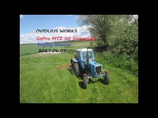 2017 haying сенокос sienapjute mTz 50 z-173 GoPro HD