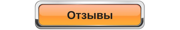 tallanto.com/ru/reviews?utm_source=otzyvy&utm_medium=vk&utm_campaign=menu
