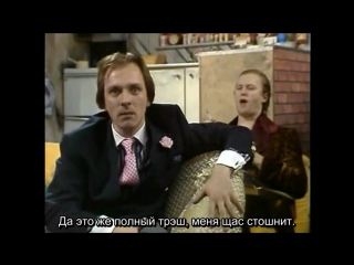 Filthy, Rich & Catflap - 6ep +extra (rus sub)