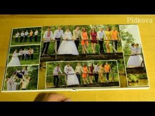 Весільна фотокнига Аліни та Миколи