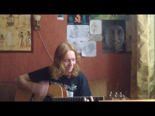 Пустое множество - Пластилиновая Армия (acoustic cover)
