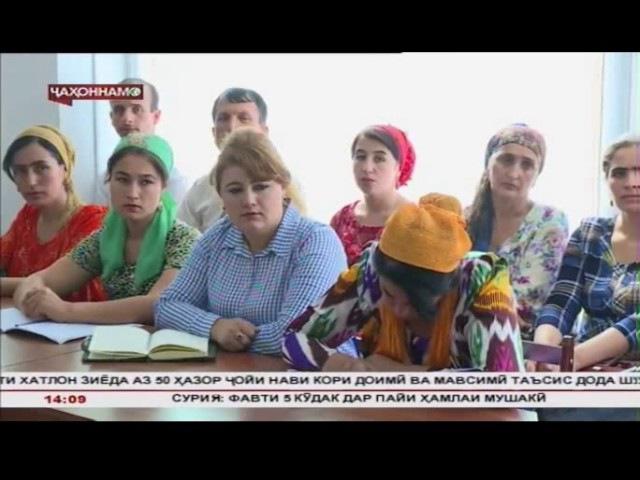 Хабархои Тоҷикистон шабакаи Ҷаҳоннамо 19 05 2017 تاجیکستان