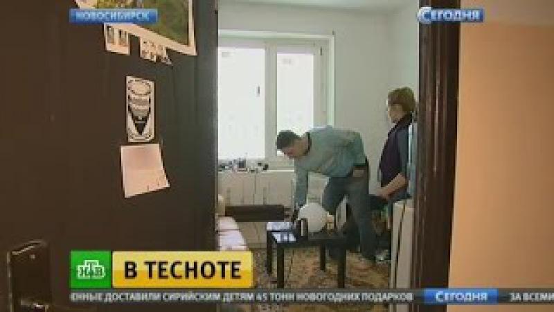 Микроквартиры ныне довольно популярны в Новосибирске