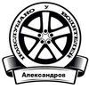 Подслушано у водителей Александров,Струнино