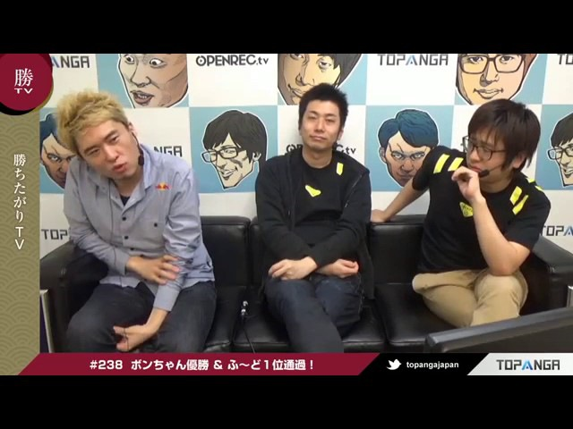 SFV Kachigatari TV 238 20170509 ft Haitani and Fuudo