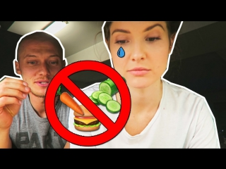 I Couldn't Eat Food   Amanda Cerny