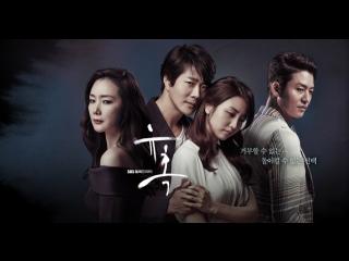 [K-Drama] Искушение [2014] |Совращение  - 4 серия [рус.саб]