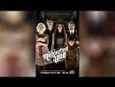 Семейка монстров (2012) | Mockingbird Lane
