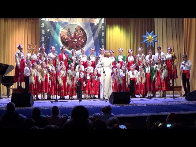 Во Віфлеємі зоря сіяє Дитячо-молодіжний хор Преображенсського собору м. Вінниці