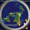 Подслушано | Плоская Земля