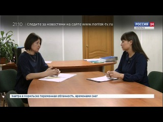 Вести Норильск интервью. О школьных актировках.