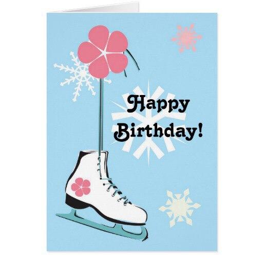 Поздравления внучке, картинка с днем рождения фигуристке