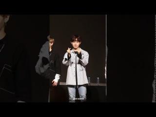 [김재환 세로캠] 귀여운 째니의 하트를 받아랏 - 170903 워너원WannaOne 하이터치