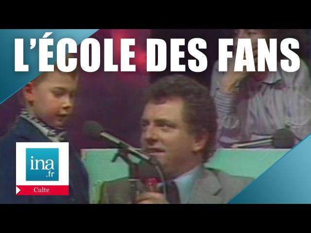 INA Le best of de L'école Des Fans