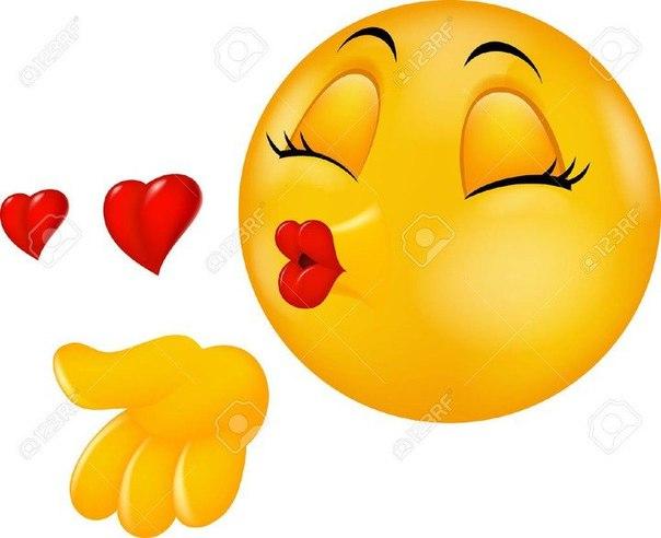 картинка смайлик поцелуй анимация