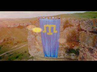 Миллий байракъ – новый клип студии «Qaradeniz production»