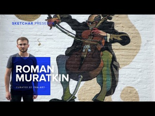 Roman Muratkin paint a mural using SketchAR app and augmented reality