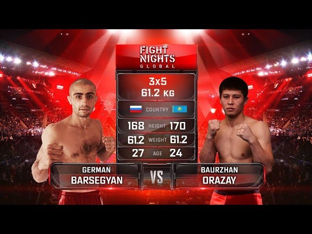 Герман Барсегян vs. Бауыржан Орзай German Barsegyan vs. Baurzhan Orazay