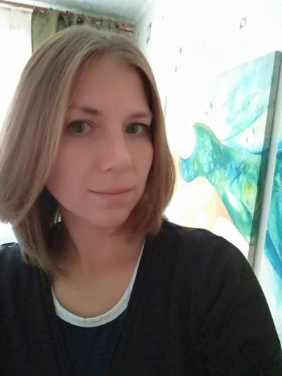 Анастасия Лысоконь