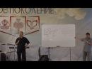 21 08 13 Школа экзорцизма Боб Ларсон Bob Larson School of exorcism Часть 1