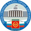Общественная палата Дзержинска