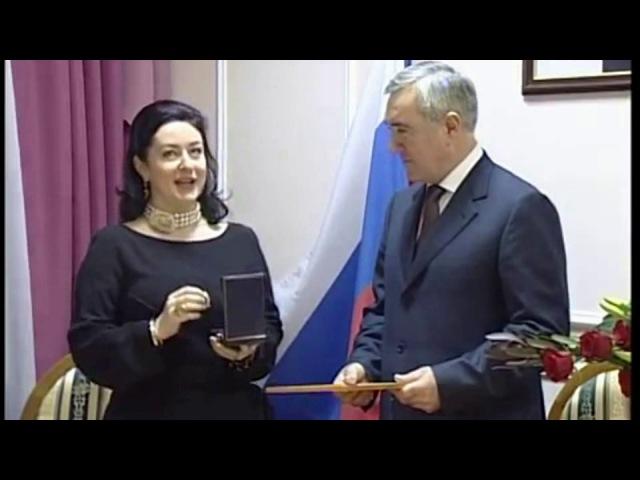 Мурат Зязиков вручил награду Тамаре Гвардцители