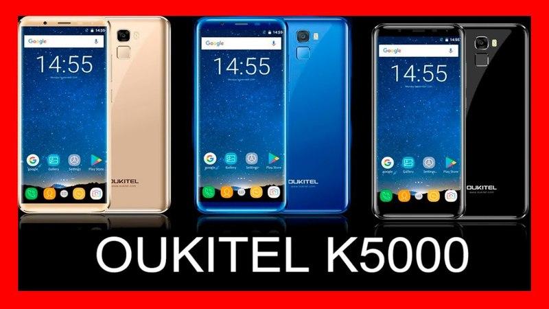 Обзор OKITEL K5000