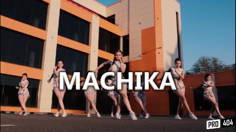MACHIKA - J Balvin. Dancehall choreo by Anna Volkova.