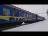 Прибытие поезда на вокзал Углегорска 02.12.2017