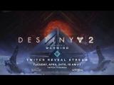 Destiny 2. Тизер трейлер DLC военный разум.