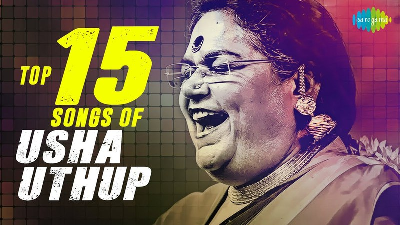 Top 15 songs of Usha Uthup | उषा उथुप के 15 गाने | HD Songs | One Stop Jukebox