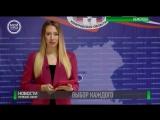 Специальный выпуск новостей (Воскресенье, 18 марта 2018 г. 12:00)