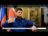 Рамзан Кадыров - Что Россия делает в Сирии
