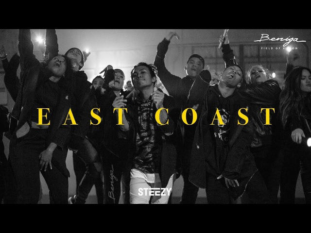 East Coast REMIX A$AP Ferg Dance Lyle Beniga Choreography Field of Vision Adv