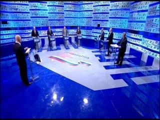 Предвыборные дебаты на Первом Канале (, 08:05)
