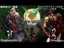 Mikado League season 3 Ogawa ZA vs Haaken SO