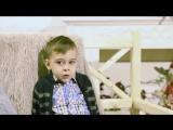 Дети про Новый год. 2 серия