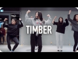 1Million dance studio Timber - Pitbull (ft. Ke$ha) / Beginners Class