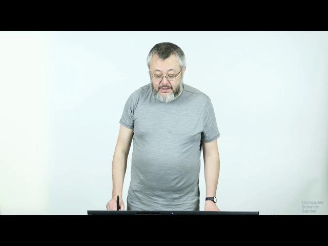 07 Сложность вычислений Связки функциональные элементы ДНФ и КНФ полнота