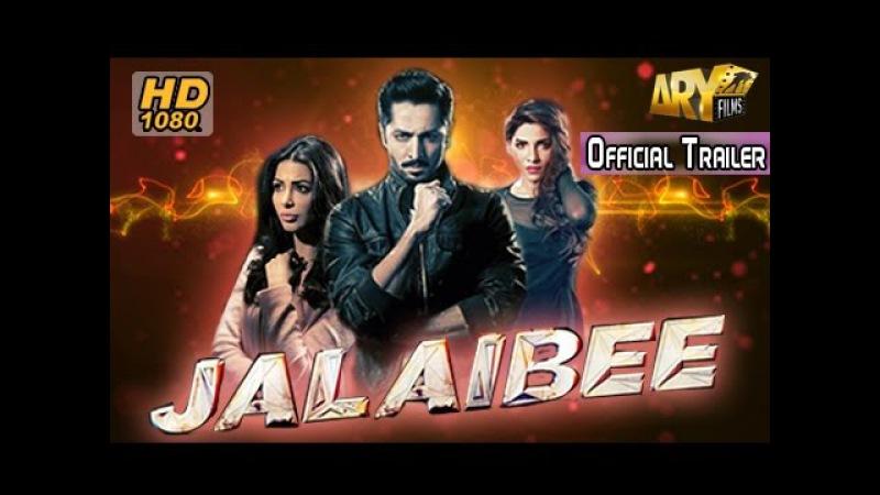 Jalaibee Official Trailer - ARY Films