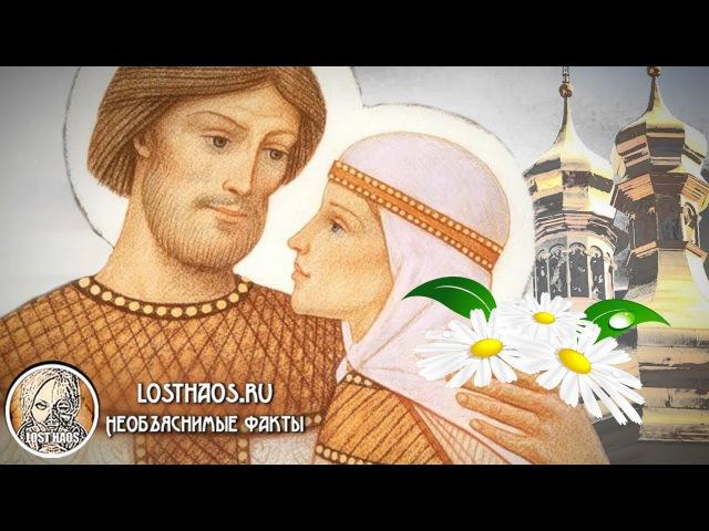 8 июля день семьи любви и верности История святых супругов Петра и Февронии