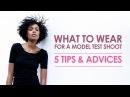 What to wear for a model test shoot 5 tips advices from fashion photographer RUS sub